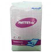 Romsons mattey pro disposable under pads (10/pack)